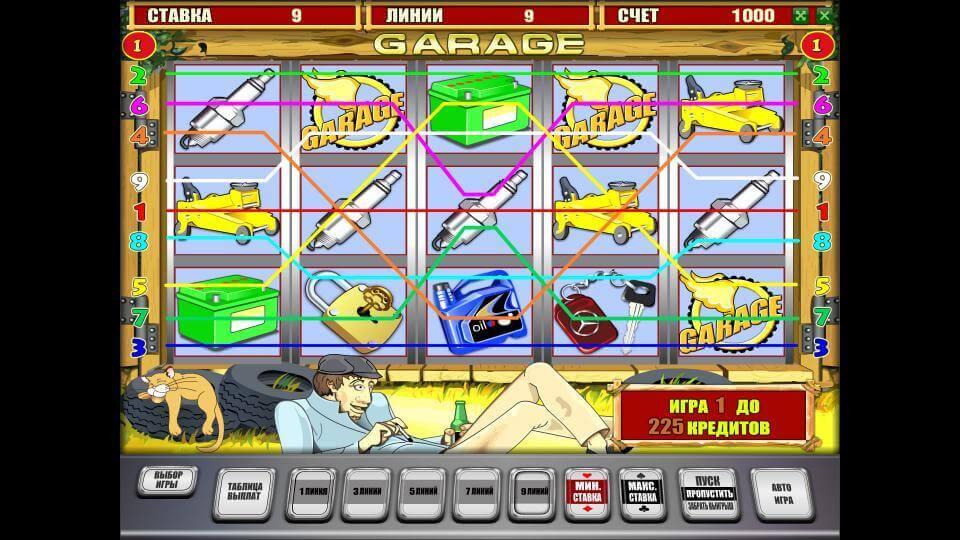 Изображение игрового автомата Garage 1